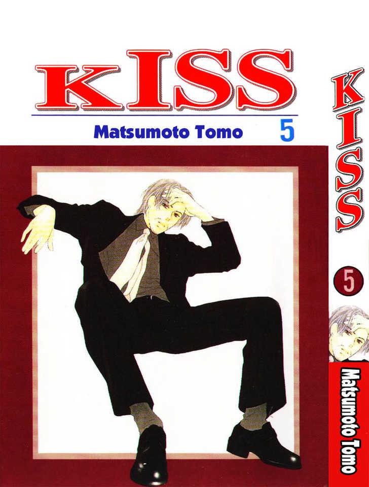 Kiss 22 Page 2