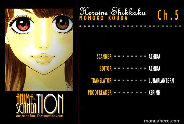 Heroine Shikkaku 5 Page 2