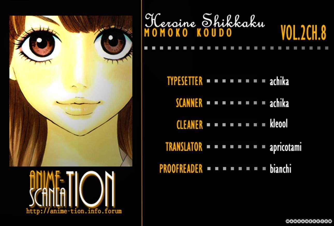 Heroine Shikkaku 8 Page 2