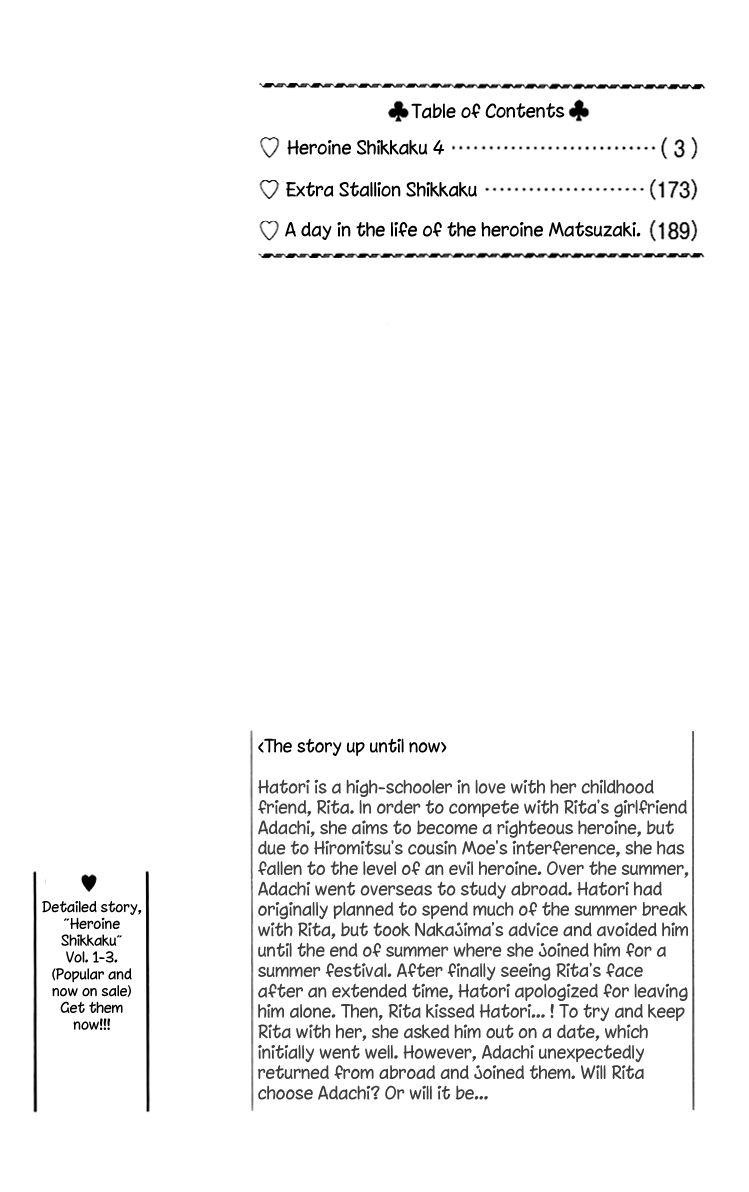 Heroine Shikkaku 13 Page 3