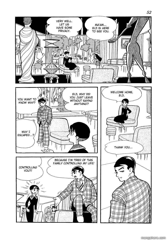 Angel no Oka 2 Page 2