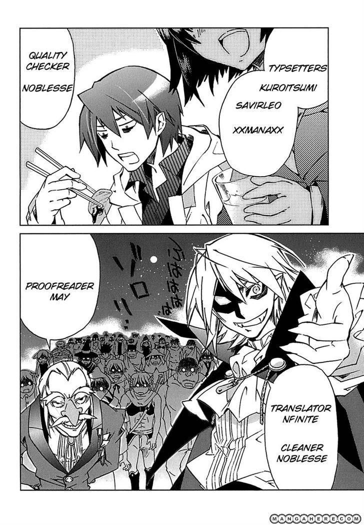 Sentou Jousai Masurawo 4 Page 1