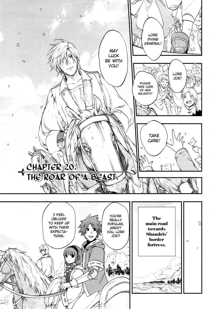 Rain 20 Page 3