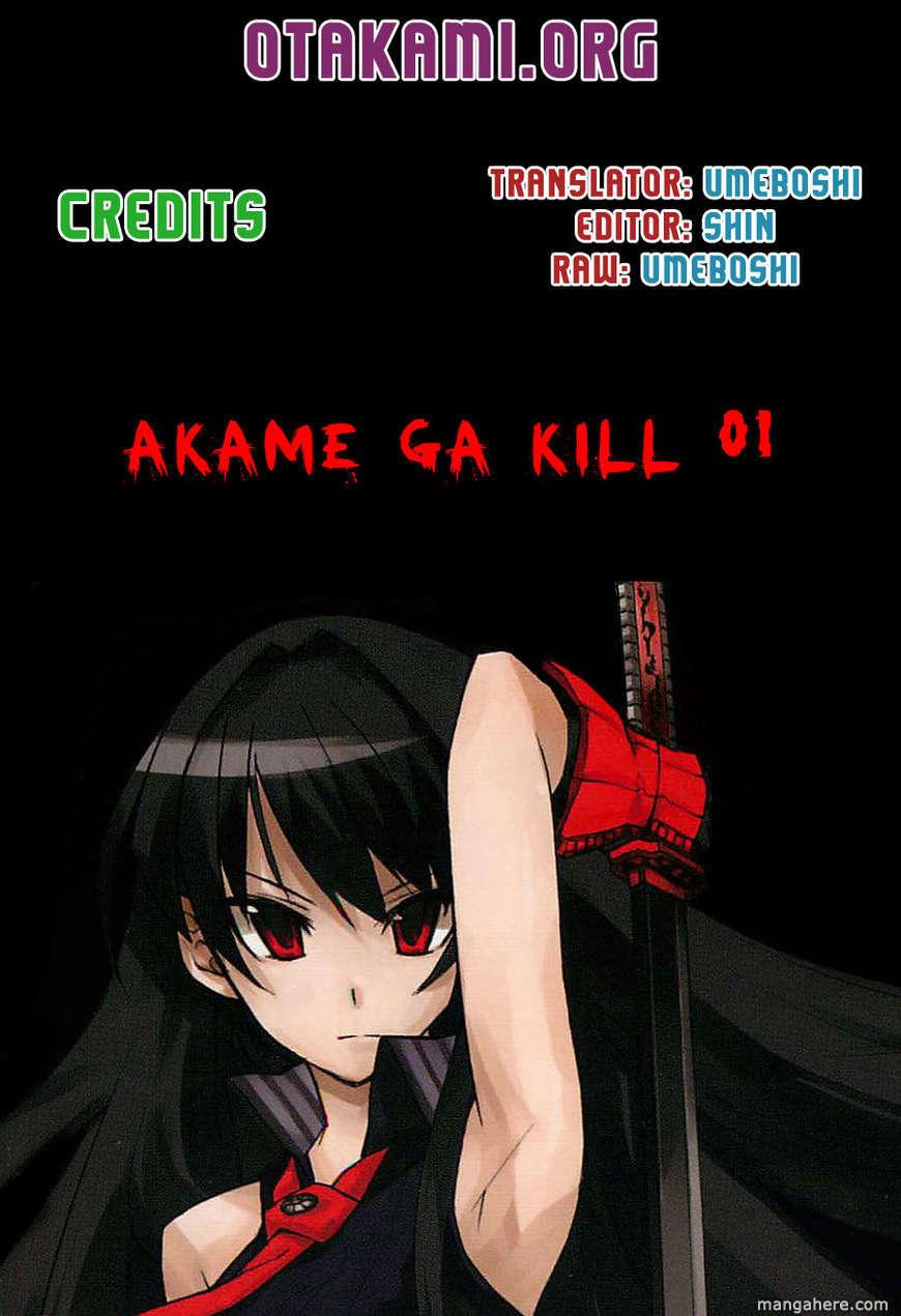 Akame ga Kiru! 1 Page 1