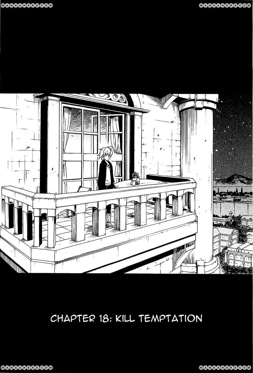 Akame ga Kiru! 18 Page 3