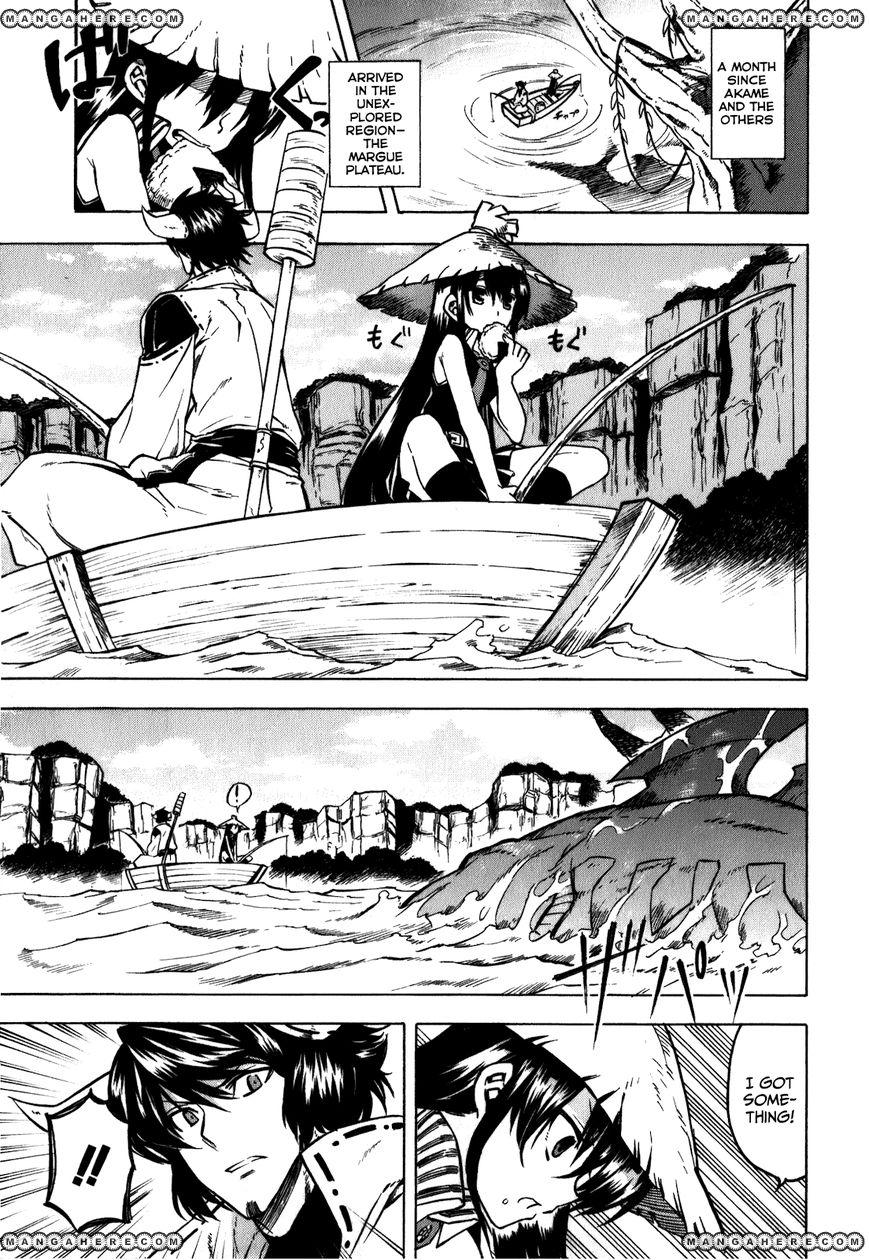 Akame ga Kiru! 23 Page 1