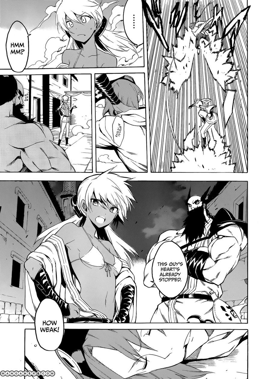 Akame ga Kiru! 35 Page 3