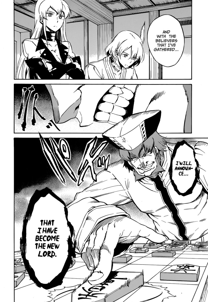 Akame ga Kiru! 40 Page 2