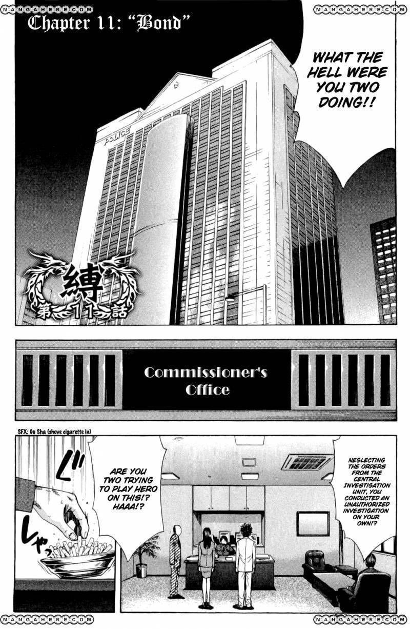 Ouroboros 11 Page 2
