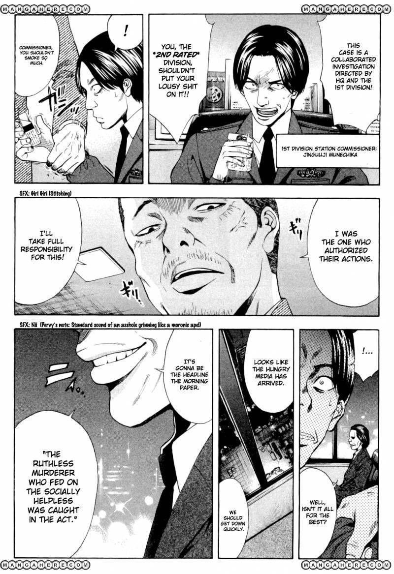 Ouroboros 11 Page 3