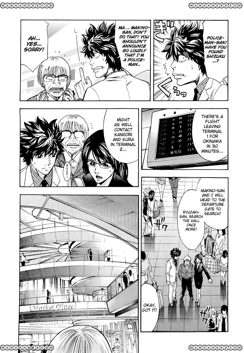 Ouroboros 19 Page 3