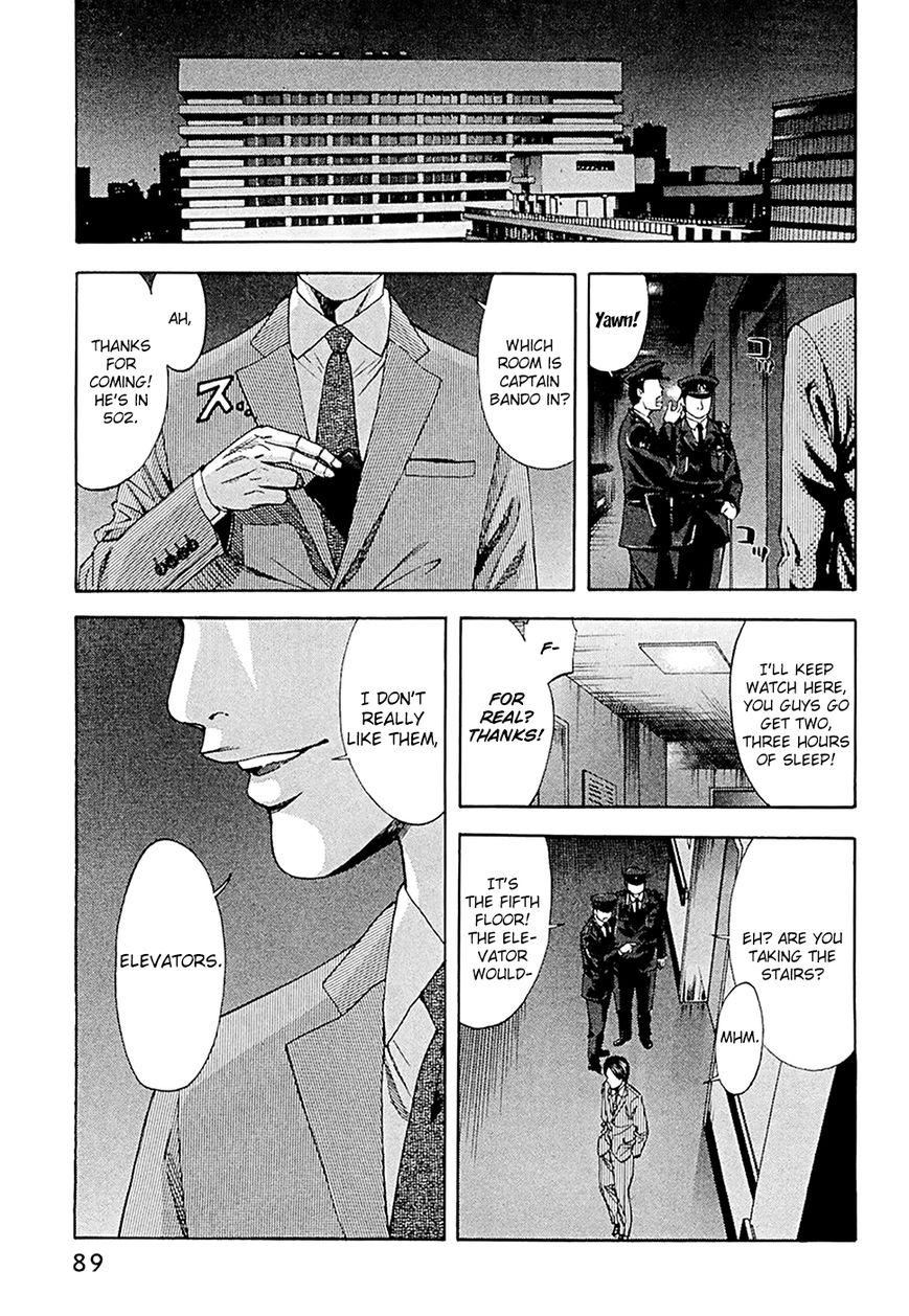 Ouroboros 48 Page 1