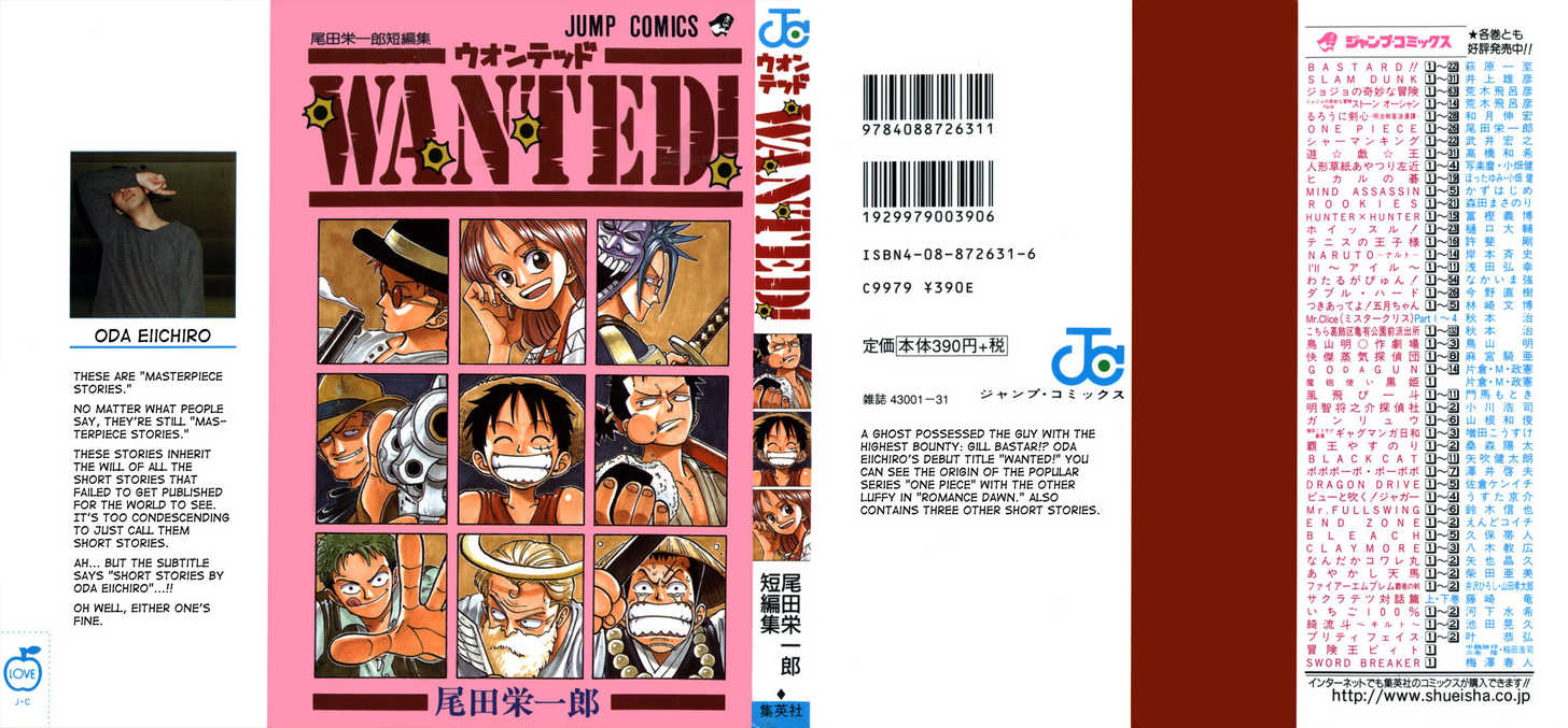 One Piece: Wanted! 0 Page 1