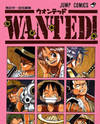 One Piece: Wanted!