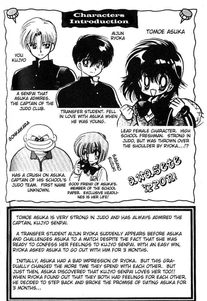 Awasete Ippon 6 Page 2