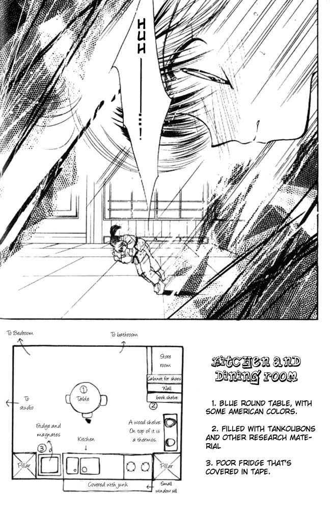 Awasete Ippon 13 Page 2