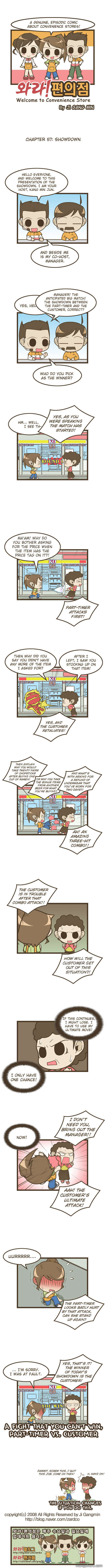 Welcome To The Convenience Store 57 Page 1
