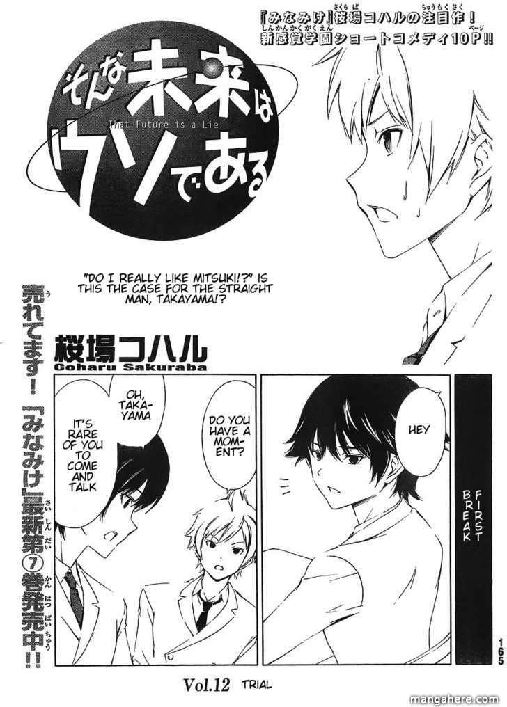 Sonna Mirai wa Uso de Aru 12 Page 1