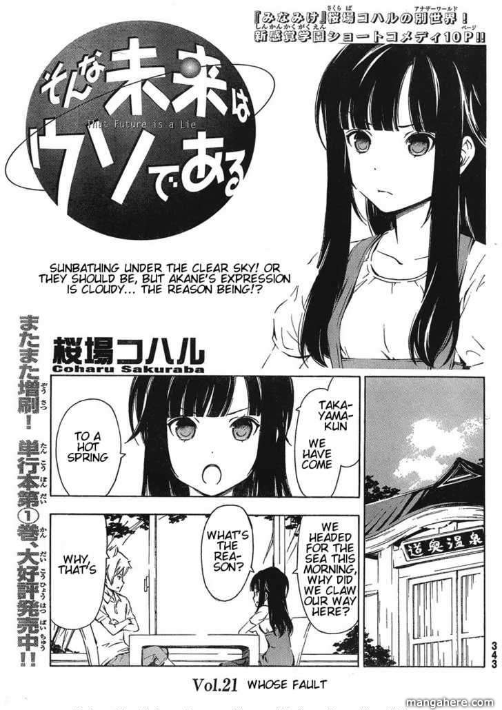Sonna Mirai wa Uso de Aru 21 Page 1