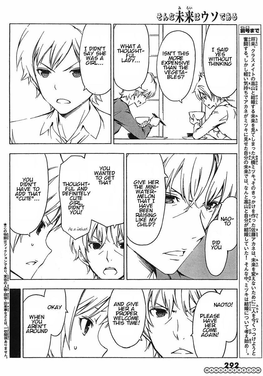 Sonna Mirai wa Uso de Aru 27 Page 3
