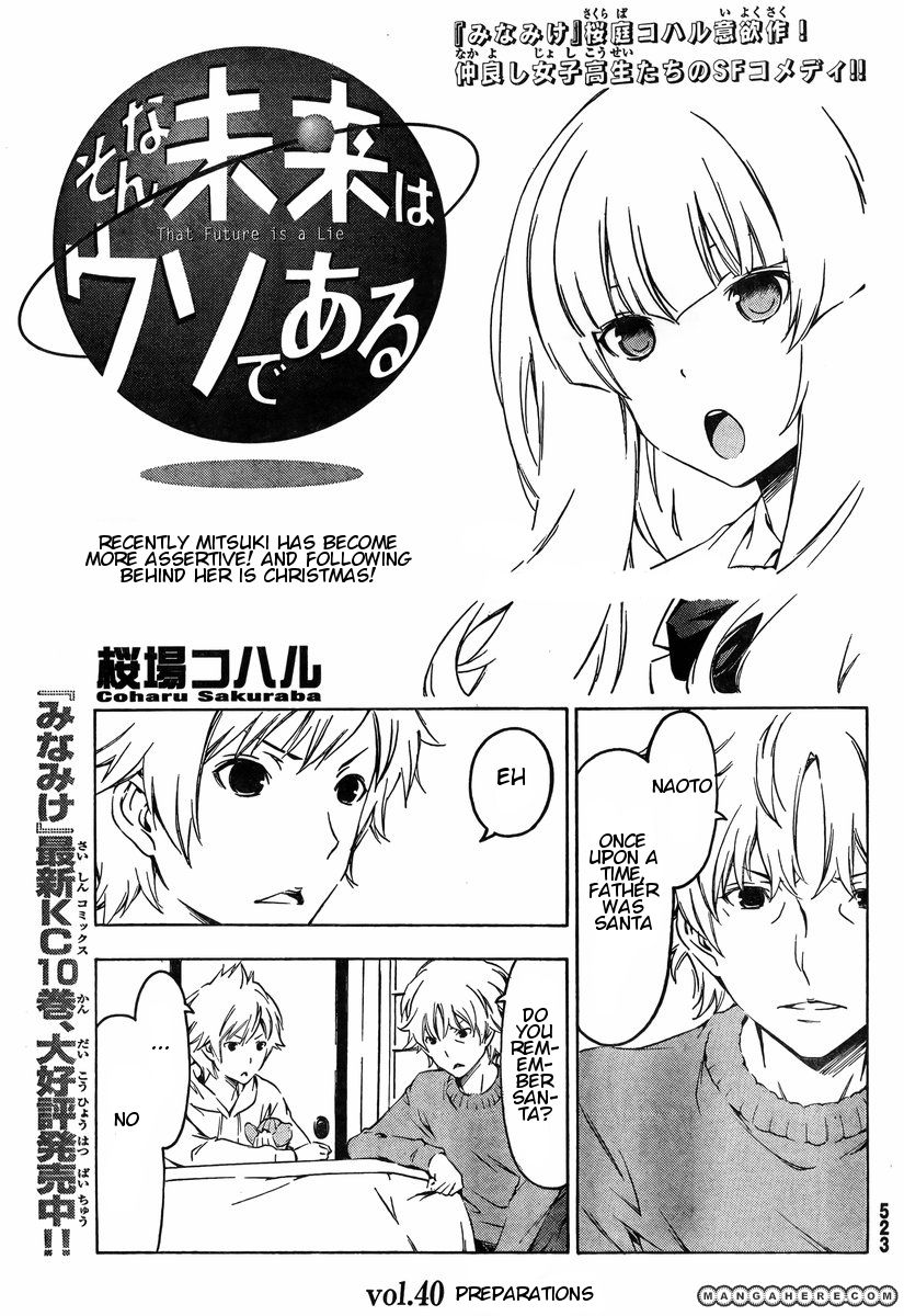 Sonna Mirai wa Uso de Aru 40 Page 1