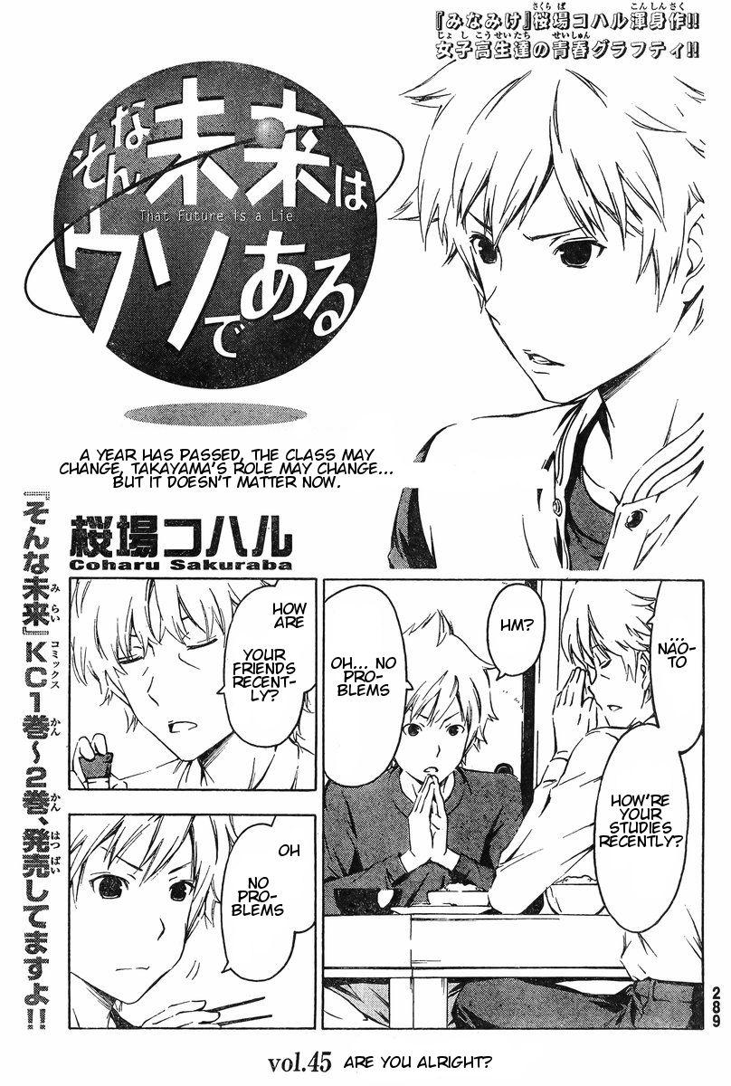 Sonna Mirai wa Uso de Aru 45 Page 1