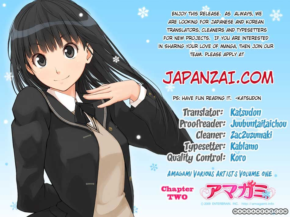 Amagami - Various Artists 2 Page 2