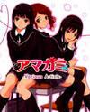 Amagami - Various Artists