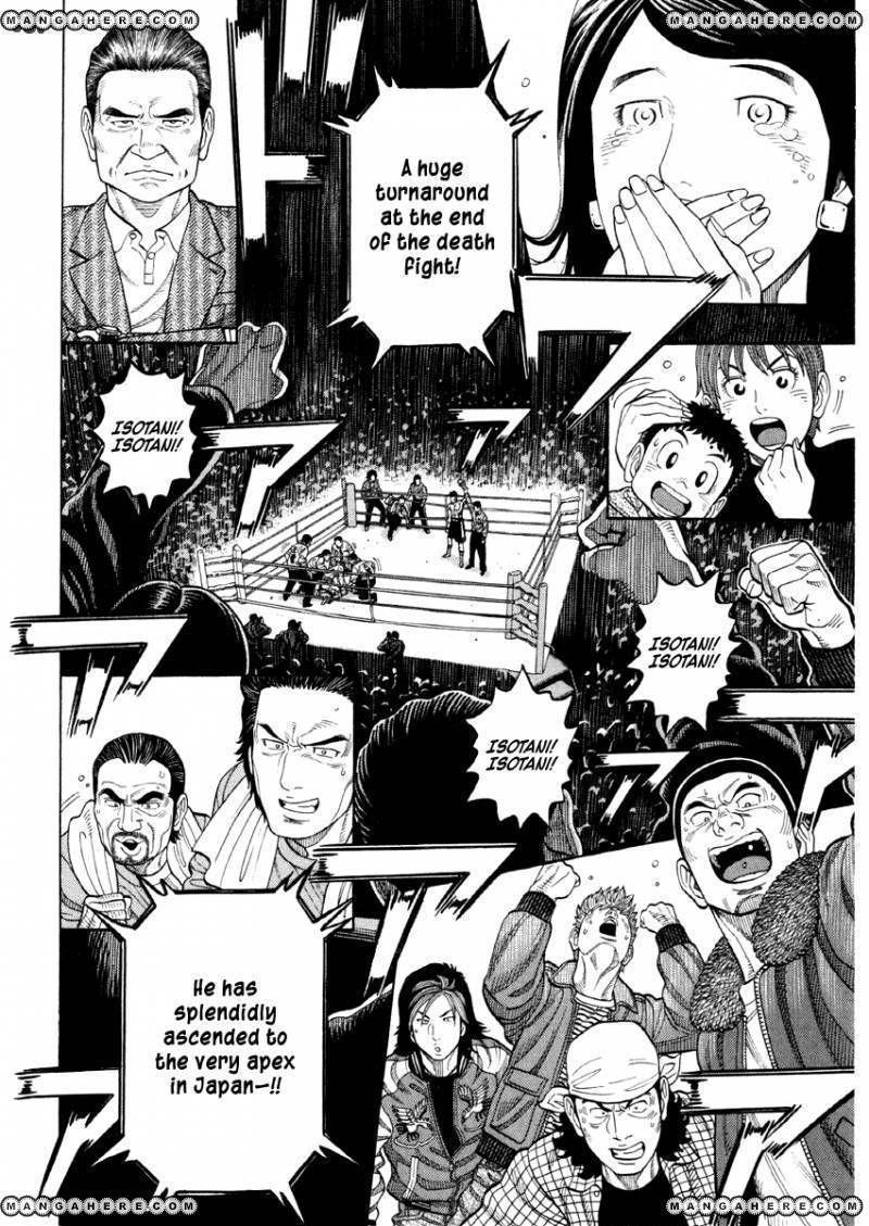 RRR 51 Page 3