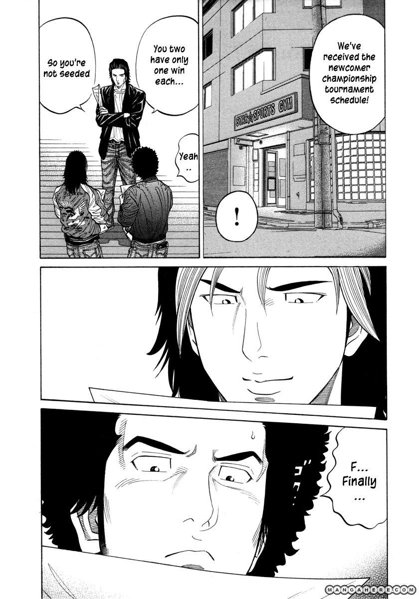 RRR 77 Page 2