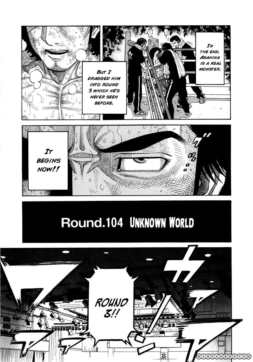 RRR 104 Page 2