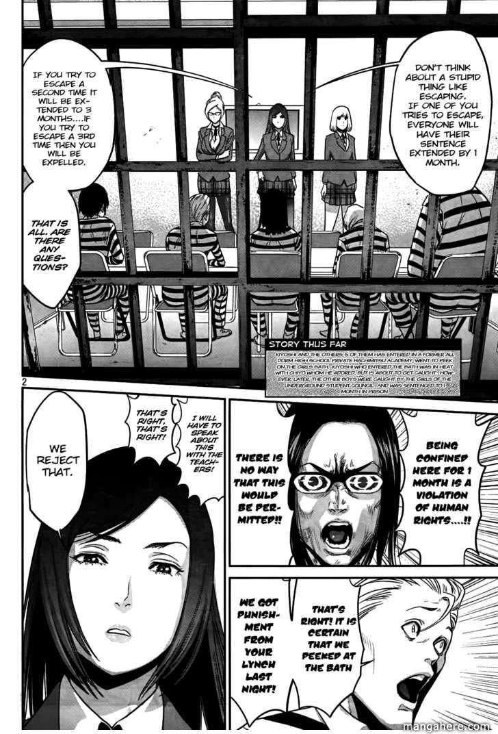 Kangoku Gakuen 4 Page 3