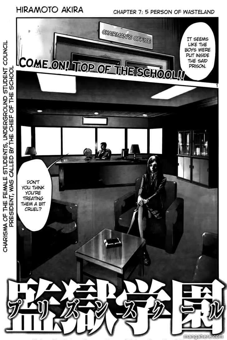 Kangoku Gakuen 7 Page 1