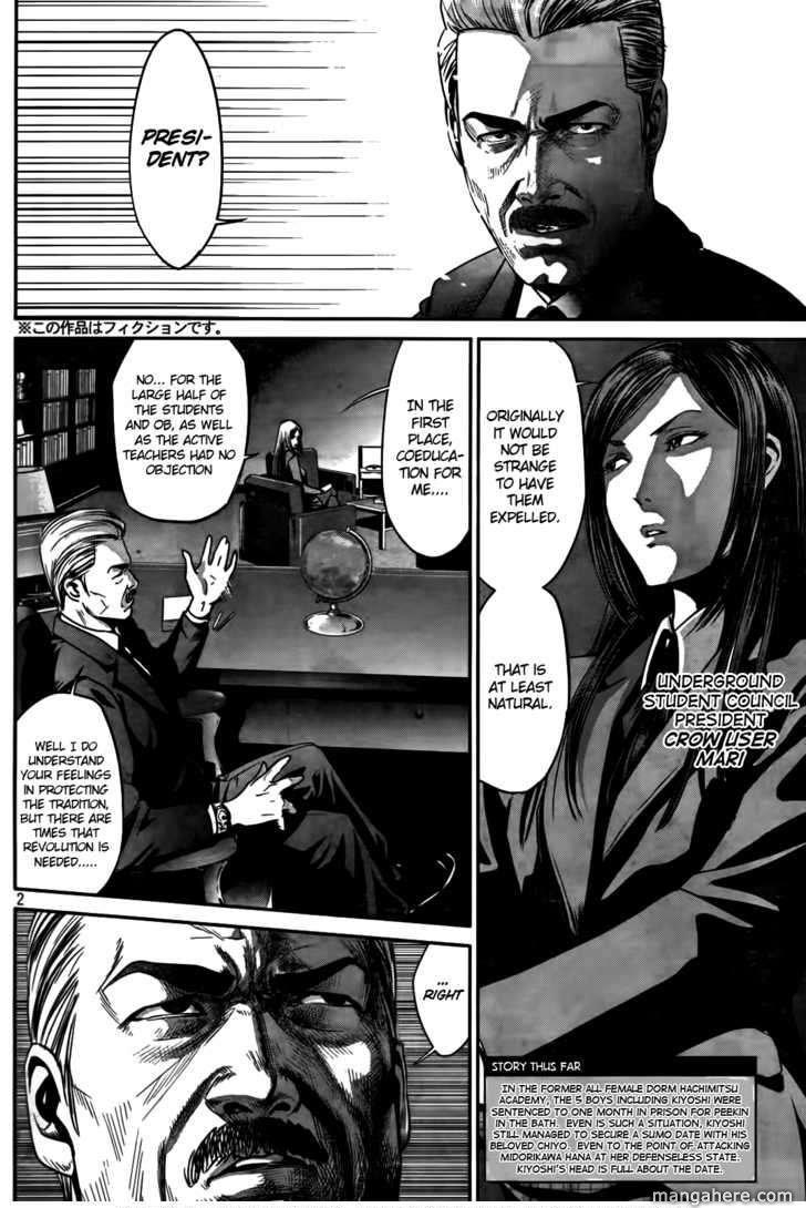 Kangoku Gakuen 7 Page 2