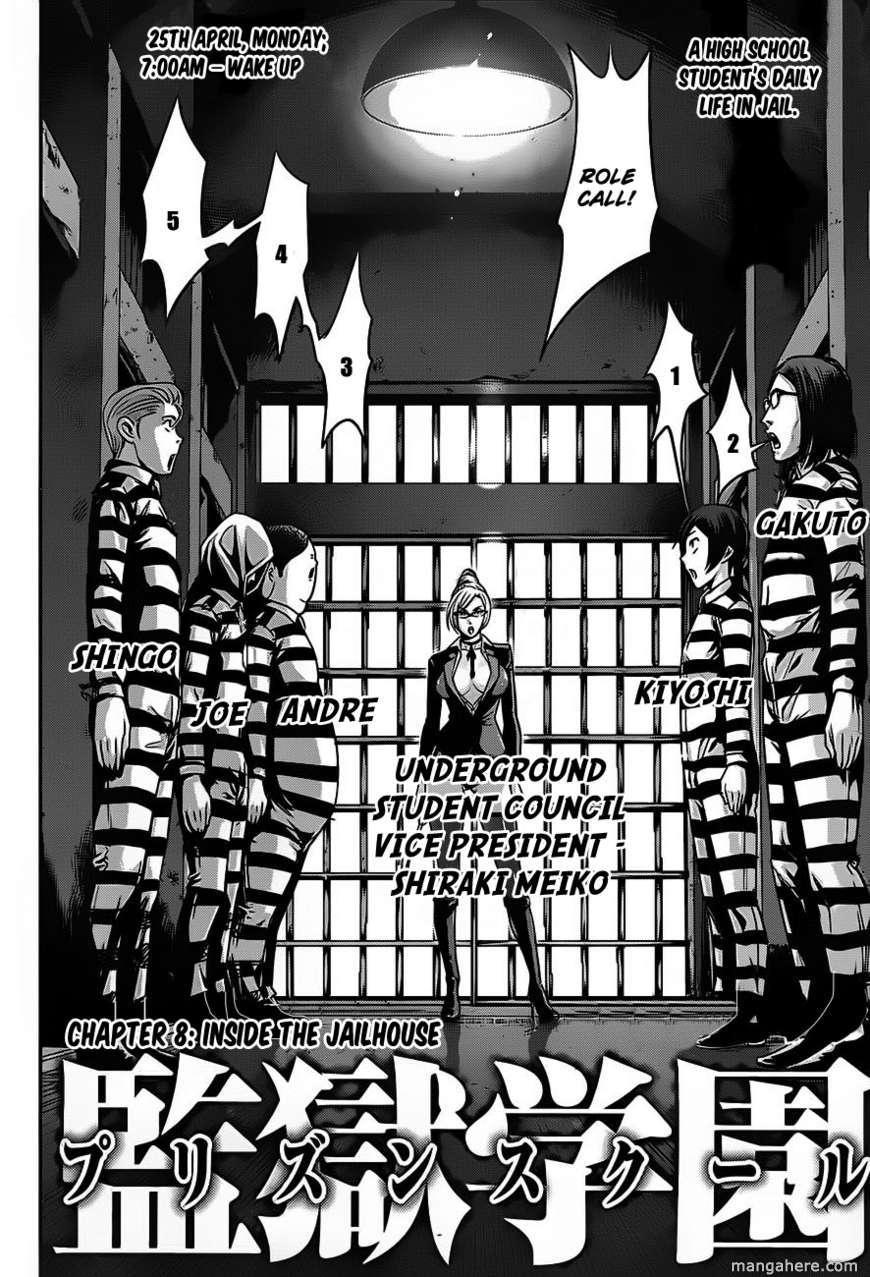 Kangoku Gakuen 8 Page 3