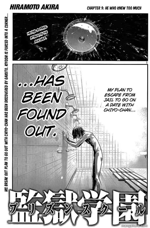 Kangoku Gakuen 9 Page 2