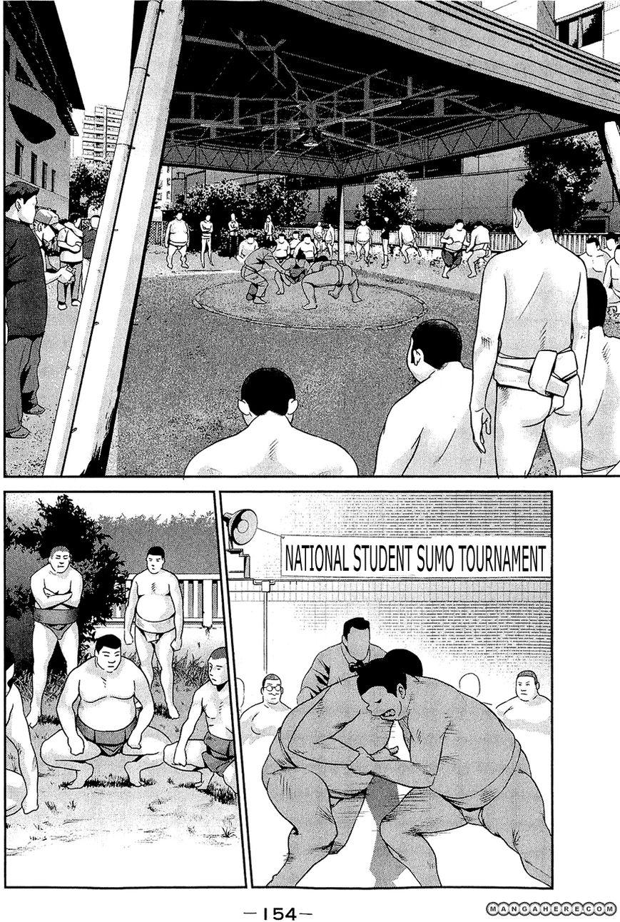 Kangoku Gakuen 27 Page 3