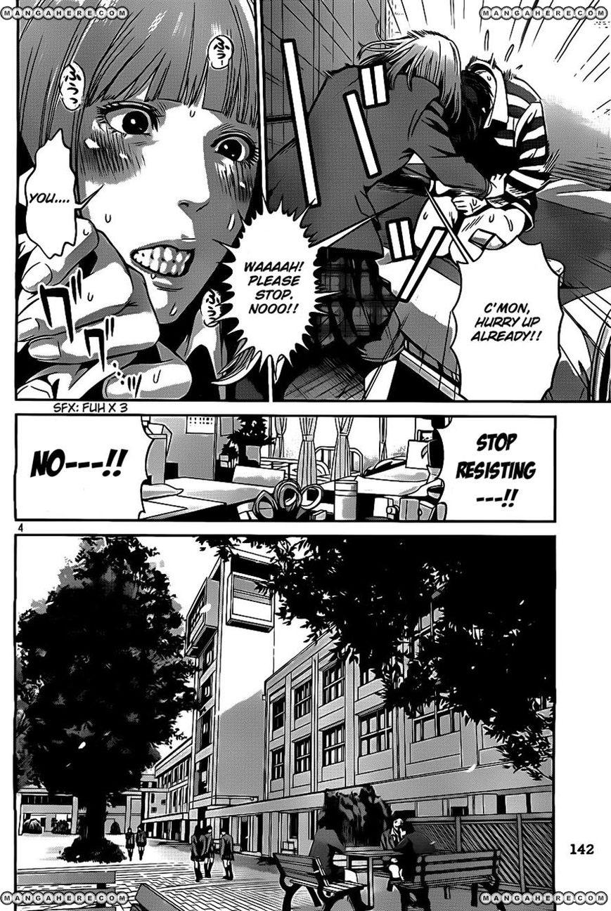 Kangoku Gakuen 39 Page 4