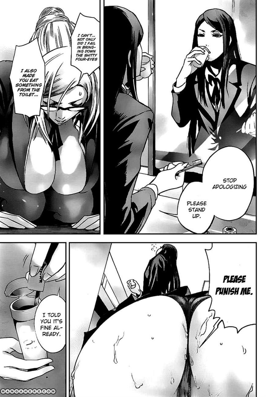 Kangoku Gakuen 46 Page 3