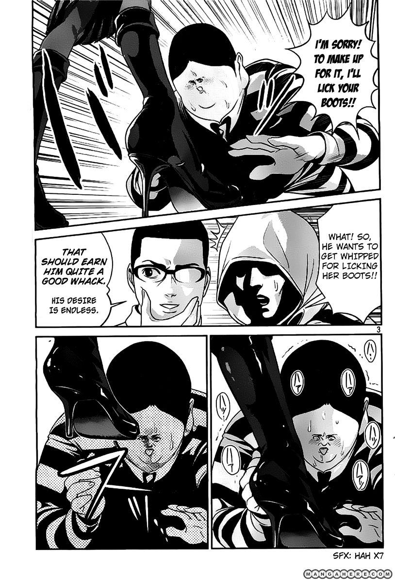 Kangoku Gakuen 47 Page 3