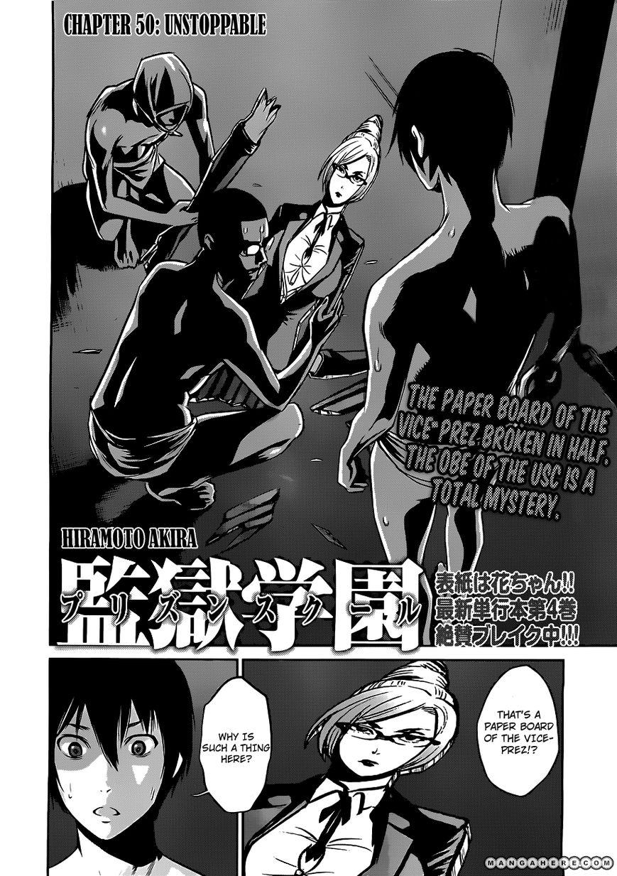 Kangoku Gakuen 50 Page 3