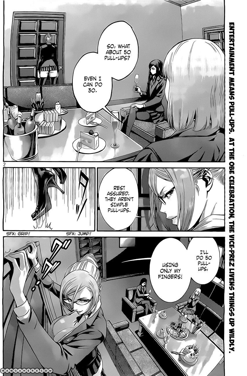 Kangoku Gakuen 55 Page 3