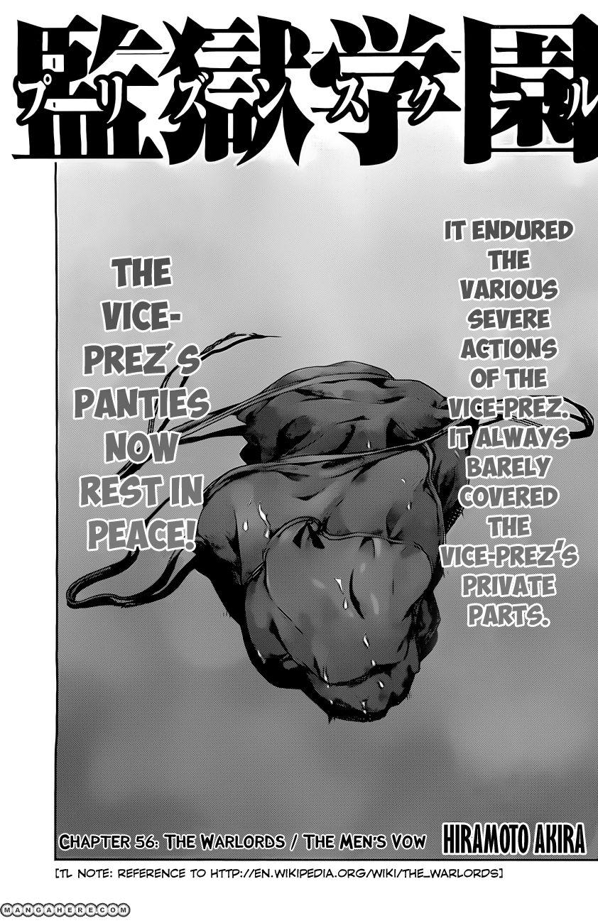 Kangoku Gakuen 56 Page 2