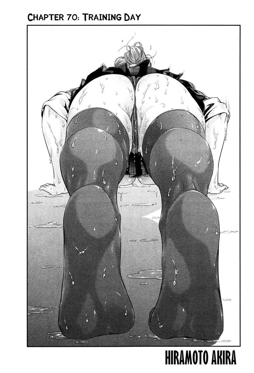 Kangoku Gakuen 70 Page 1