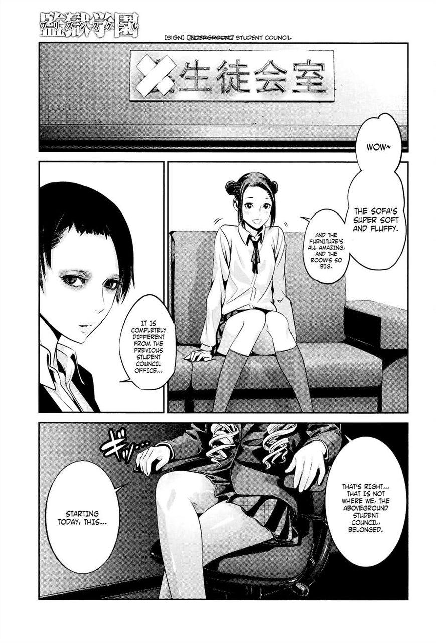 Kangoku Gakuen 91 Page 1