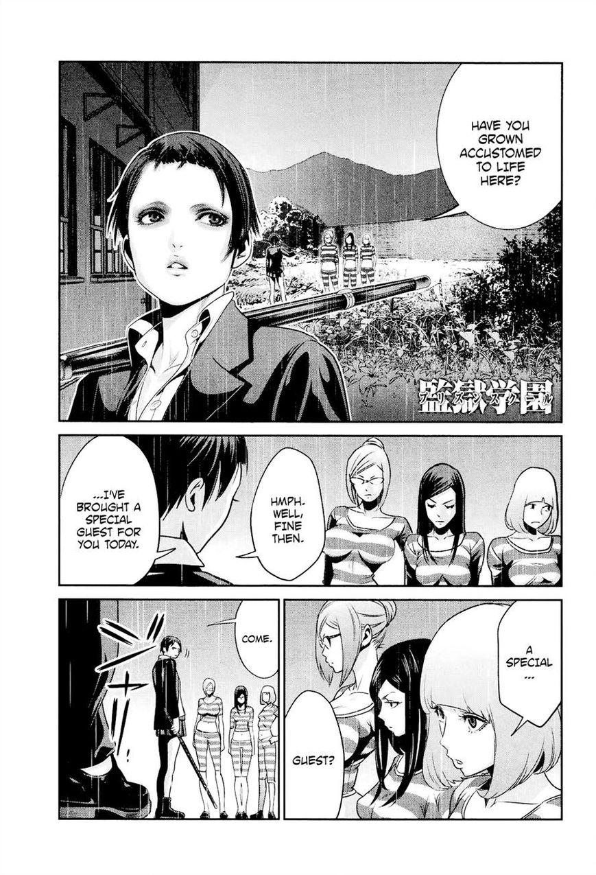 Kangoku Gakuen 92 Page 1