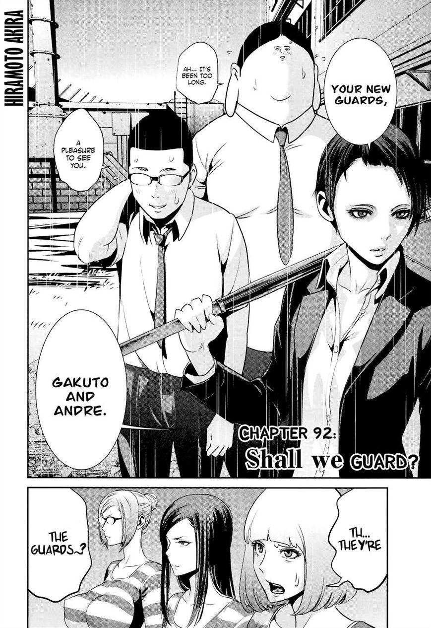 Kangoku Gakuen 92 Page 2