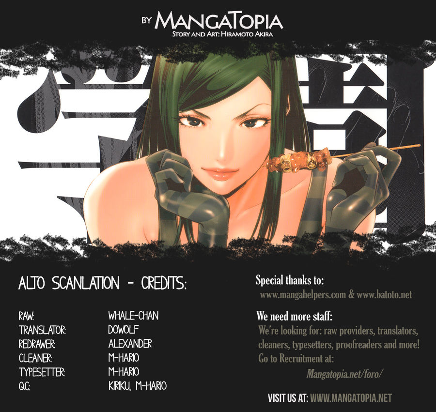 Kangoku Gakuen 120 Page 1