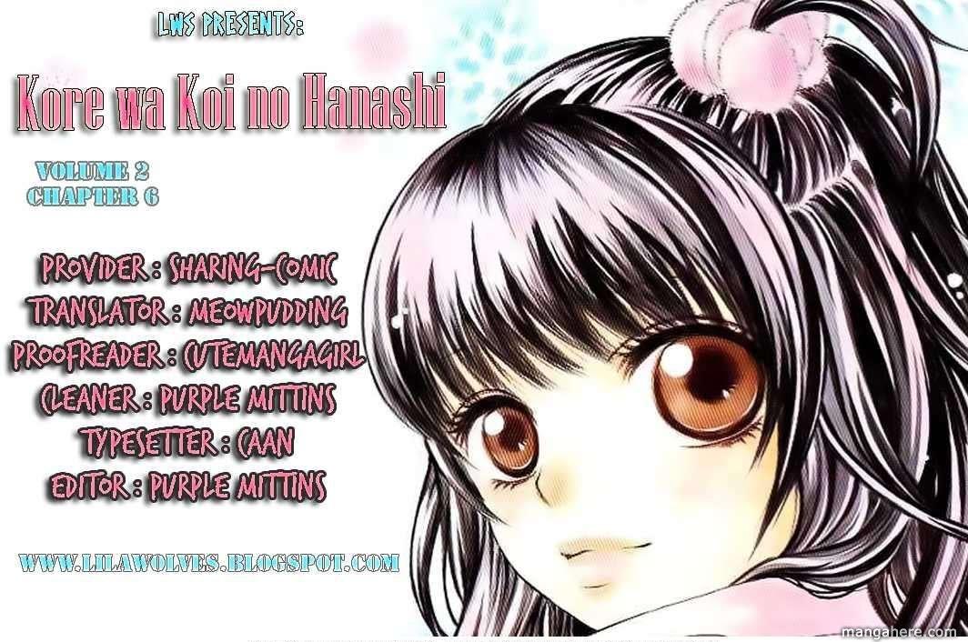 Kore Wa Koi No Hanashi 6 Page 1