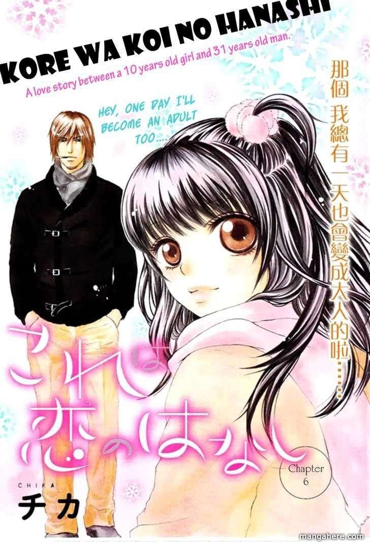 Kore Wa Koi No Hanashi 6 Page 2